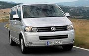 Volkswagen Caravelle 9 személyes kisbusz bérlés, mikrobusz kölcsönzés